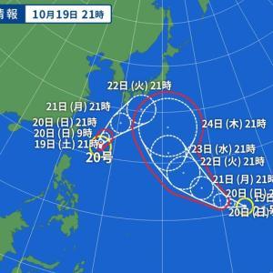 ダブル台風20号21号が発生!来週後半に本州接近のおそれも