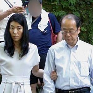 大坪寛子がかわいい!和泉洋人首相補佐官と不倫熱愛交際!経歴や旦那、子供は?