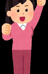 月48万円必要?!京都市、4人家族「普通の生活」にぜいたくなの?!