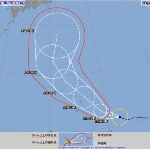 また台風発生で日本列島へ!