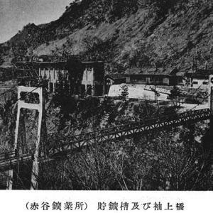 赤谷鉱山と飯豊鉱山周辺の橋_袖上橋編