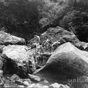 昭和30年代、新潟「湯ノ平(ユノヒラ)温泉」