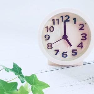 作業効率UP!朝の時間を有効活用しよう。【アフィリエイトの作業効率を上げる】