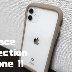 【レビュー】iFace Reflection iPhone 11 : 背面強化ガラスでiPhoneの美しさをそのままに