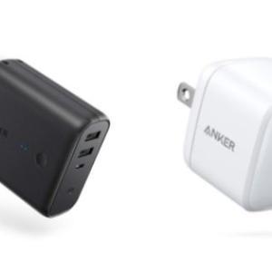 【本日のAmazonタイムセールおすすめ品】Anker PowerPort Atom PD、PowerCore Fusion 5000などバッテリー関連がタイムセール品の登場!