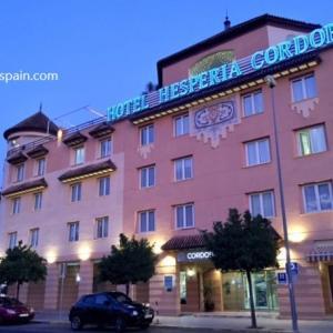 きれい&快適!コスパが良いコルドバのホテル♪おすすめ5選