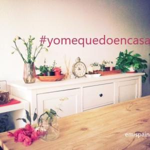 スペインのSNSで発信されている #yomequedoencasa