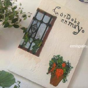コロナウイルスで コルドバの「5月のお祭り」が中止&延期に