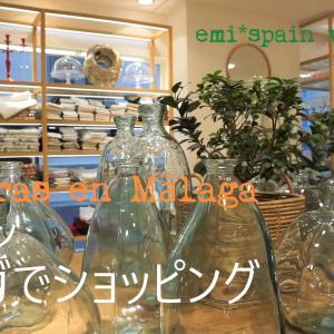 YouTube【Vlog #6 】スペイン・マラガでショッピング ‐Compras en Málaga, España‐