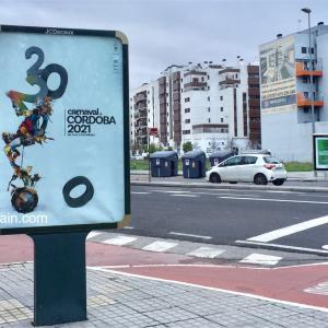 コルドバのお祭り&イベントスケジュール 2021