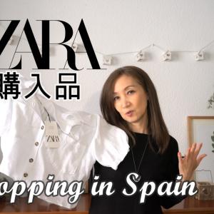 スペインのZARA、ユニクロ、MUJI(無印良品)でお買い物
