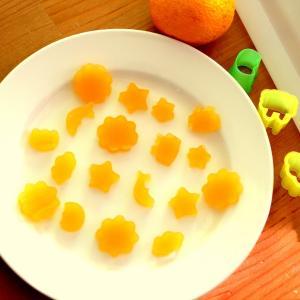 100%ジュースとゼラチンで型抜き手作りグミ!グミ型なしでもOK!レンジでできる★簡単レシピ。