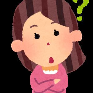 子宮全摘後の変化 おりものは?性欲は?PMSは?★1