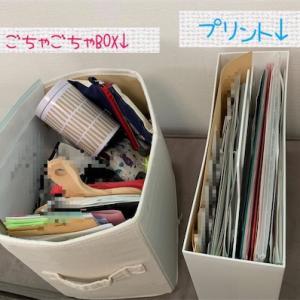 書類やボックスを整理する(^_^;)