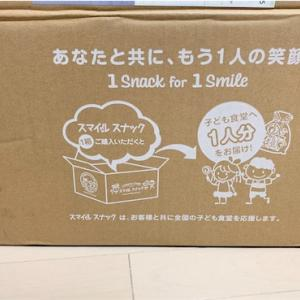 スマイルスナックでお菓子を購入しましたo(^-^)o