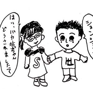 (バカ坊っちゃんの不思議な気持ち?)