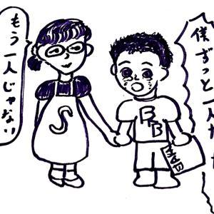 (メイドのションションが来た理由は!?)