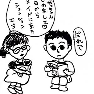 (運命のいたずらの出会い…謎のメガネの女が現る)