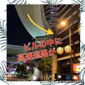 大阪院での勤務。  ビルの中に高速道路が!!