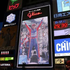 日本人が世界3大レースでまた優勝!! 佐藤琢磨やったぜー