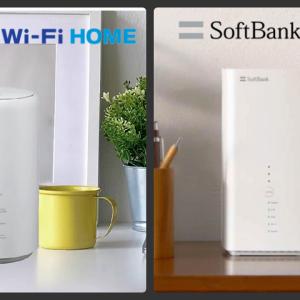 【置くだけWiFi主要5社を比較!!】安くて速度が快適なホームルーターを発表します