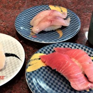 すし銚子丸でコスパ良く美味しいお寿司/  白いコーヒーを食べてみました