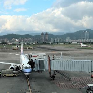【台湾旅行①】ANA 羽田~台北(松山)エコノミークラス搭乗記、羽田SKY LOUNGE