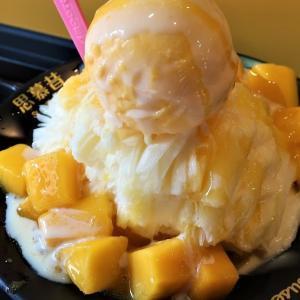 【台北】マンゴーかき氷の有名店「思慕昔(Smoothie House )」@永康街