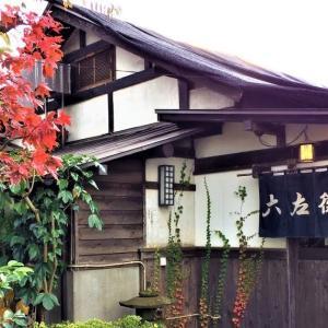 【国分寺】六左衛門~古民家風の美味しい釜めし&串焼き屋さん