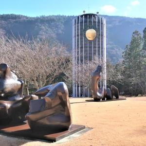 【箱根】彫刻の森美術館~大人も子供も楽しめる美術館、インスタ映えでも人気