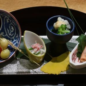 【箱根】強羅花扇 宿泊記②(夕食編)~京会席と飛騨牛ステーキ