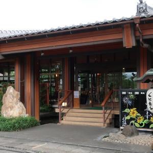 石和温泉くつろぎの邸 くにたち 宿泊記(部屋、施設編)