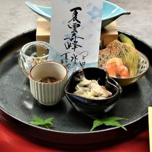 石和温泉 くつろぎの邸 くにたち宿泊記(夕食、朝食編)