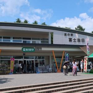 【道の駅 富士吉田】シャインマスカットソフト、ほうとう饅頭が美味しい!