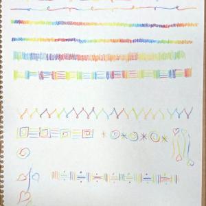 カリグラフィー、明日のWSの宿題