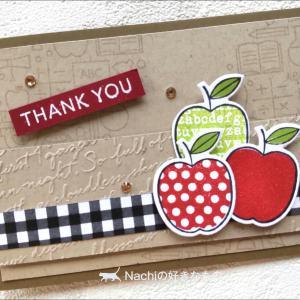 りんごのサンキューカード