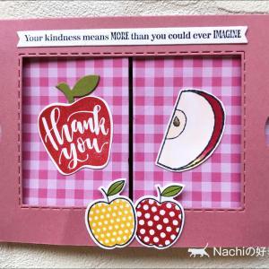 りんごのシアターカード