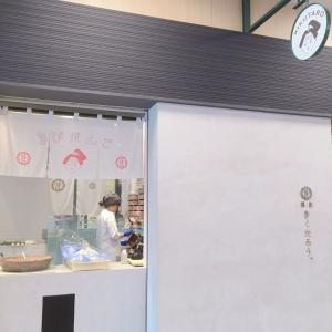 【小倉カフェ】 きくたろう もちもちわらび