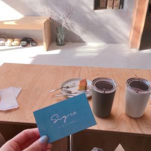 【下関カフェ】Sig co. CAFE&CRAFT