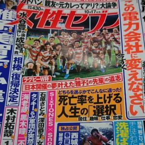 """""""""""Hideki Saijo アニバーサリーコンサート2011☆""""""""と写真展に雑誌いろいろ"""