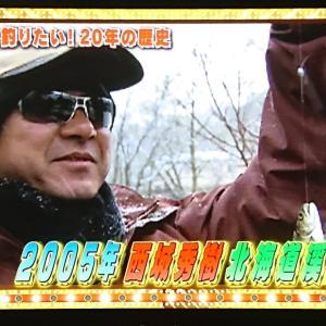 昨日の釣り番組「ニッポンを釣りたい 極上の休日」