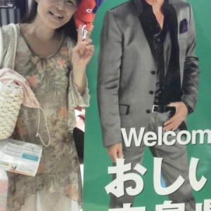 「夏の誘惑」とおしい広島県とカレーの日