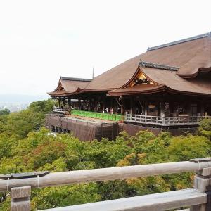 ★今月の旅行~京都 清水寺★