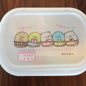 新型コロナでテイクアウト!子供も喜ぶ490円のすみっコぐらし弁当がコスパ良でおすすめ!