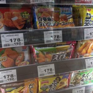 節約弁当男子におすすめしたい冷凍食品のおかず厳選5選!
