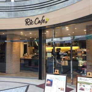 【Ric Cafeリックカフェ 神戸市東灘区】本格炭火焙煎珈琲とモーニングが超お得な穴場カフェ!