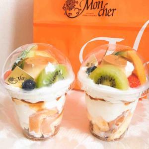 〔Sweets〕パルフェ・プリン・ア・ラ・モード/モンシェール