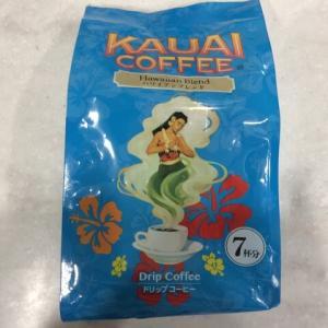 【飲んでみた!】カウアイコーヒー|ハワイアンブレンド(共栄フーズ)