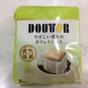【飲んでみた!】やさしい香りのカフェインレス(ドトール)