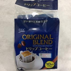 【飲んでみた!】CGCドリップコーヒー オリジナルブレンド(CGC)